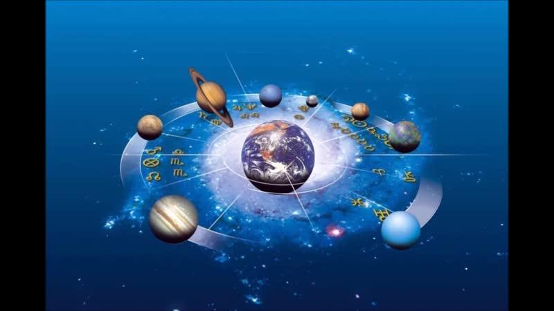 Как Этично Заниматься Астрологией