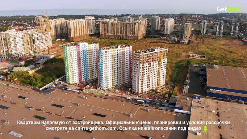 Обзор ЖК Акварель, Таирова Одесса. 06.06.2019 – gethom.com
