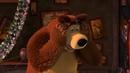Маша и Медведь 48 52 серии