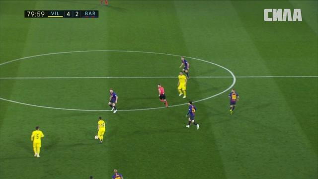 «Вильярреал» — «Барселона». Гол Карлоса Бакки