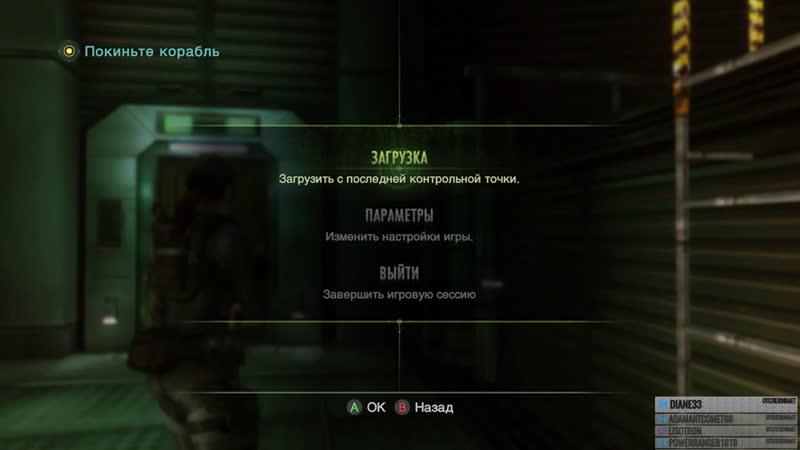 Стрим Resident Evil: Revelations