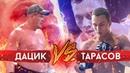 Сплав на Льдине по Волге Бой Тарасова vs Дацик Сломал обе Руки
