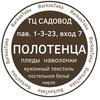 Акмаль Баркастекс 1-3-23