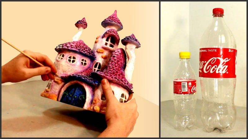 ❣DIY Whimsy Fairy House Lamp Using Coke Plastic Bottles❣