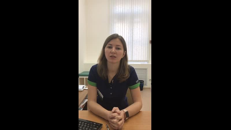 Прямой эфир Гавриленко Н В о послеродовой гематоме у новорожденных