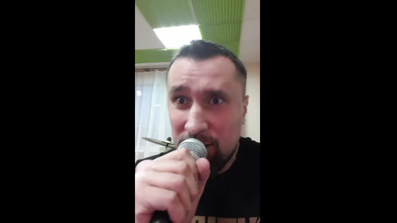 Алексей Навильников - смешной кавер Дурак и молния (Король и Шут)