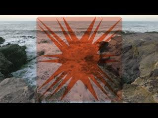Мумий Тролль - Жимолость (Remix by Schier)