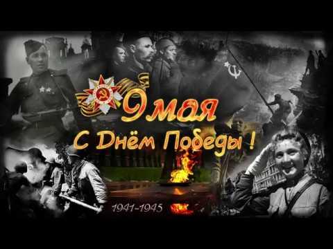 Бессмертный полк ИЛ 2 Высший пилотаж Ярославль 09 05 2019