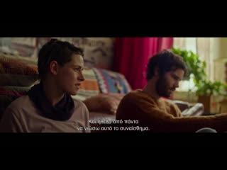 'jt leroy' - trailer (greek subs)