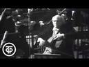 Ludwig van Beethoven. (1972)