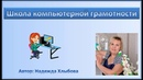 Как создать слайд шоу в facebook