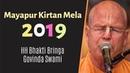 Mayapur Kirtan Mela 2019 (Day 2) - HH Bhakti Bringa Govinda Swami