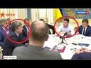 Украина ЗАМЕРЛА в ОЖИДАНИИ! Как РАСПРЕДЕЛЯТСЯ места в команде Зеленского? Политика сегодня