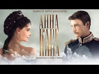 annA kar (2017) 1-8 серия [vk.com/KinoFan]