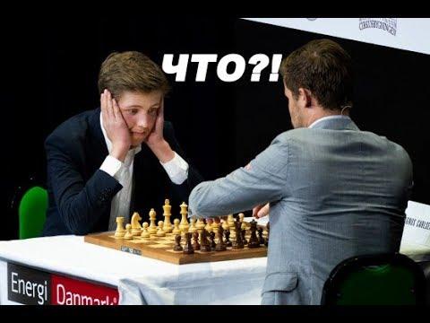 Магнус Карлсен УДИВЛЯЕТ юного соперника дебютом ⚔️ Карлсен Бьерре Шахматы