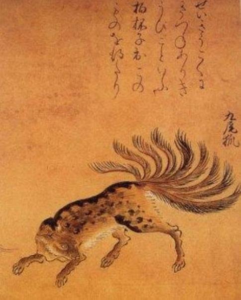 КИТАЙСКАЯ ЛИСИЧКА СОВСЕМ НЕ СЕСТРИЧКА Образ лисицы-оборотня характерен только для дальневосточной мифологии. Возникнув в Китае в эпоху глубокой древности, он был заимствован корейцами и