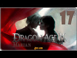 Dragon Age II The Champion. Marian 17. The victim of the mage and the victim of the templar