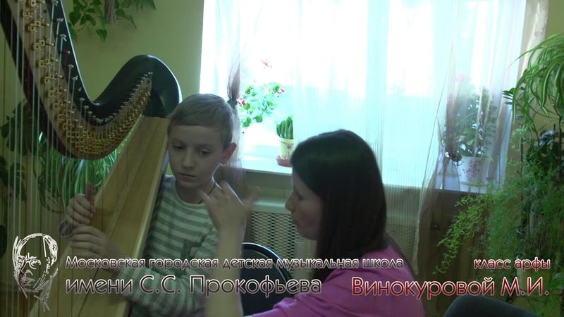 Класс арфы МГДМШ им. С.С. Прокофьева