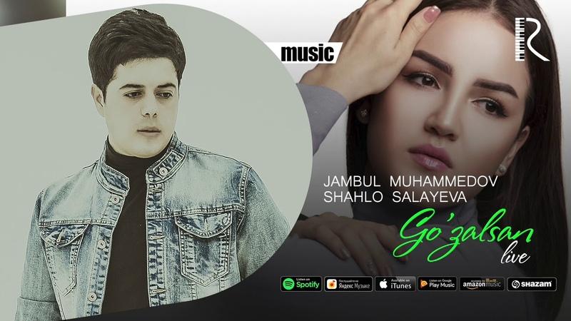 Jambul Muhammedov va Shahlo Salayeva - Gozalsan | Жамбул ва Шахло - Гузалсан (music version)