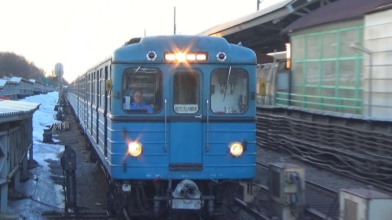 Электропоезд 81-710 ЕЖ-3 №70 на станции метро Выхино