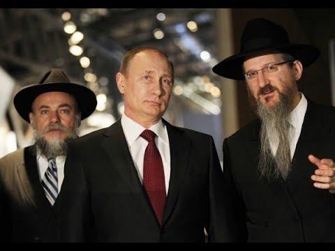 В ИЗРАИЛЕ НАШЛИ СТАРЫЕ ДОКУМЕНТЫ ПУТИНА, ЕГО НАСТОЯЩЕЕ ИМЯ ДИМИТРИЙ.