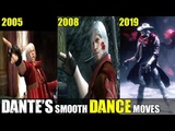 DMC 5 - Super Dante Gets The Faust Hat &amp Dances Like Michael Jackson