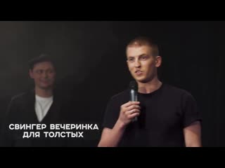 Кто здесь комик Илья Соболев Алексей Щербаков и Нурлан Сабуров