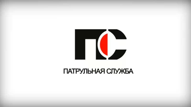 13.03.2019 ТНТ Тверской проспект программа «Патрульная служба»