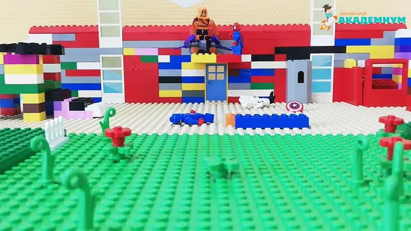 Лего фильмы Stop Motion 4 смена 2019
