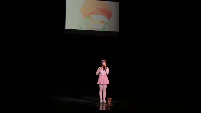 КАРАОКЕ ЭКСПЕРТЫ MeLarie Kana Hanazawa Renai Circulation Monogatari Series OST Тогучи 2019