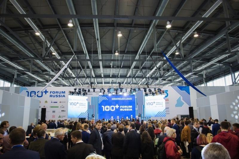 100+ Forum Russia становится масштабнее:  форум будет длиться четыре дня и пройдет вместе со Всемирным днем городов