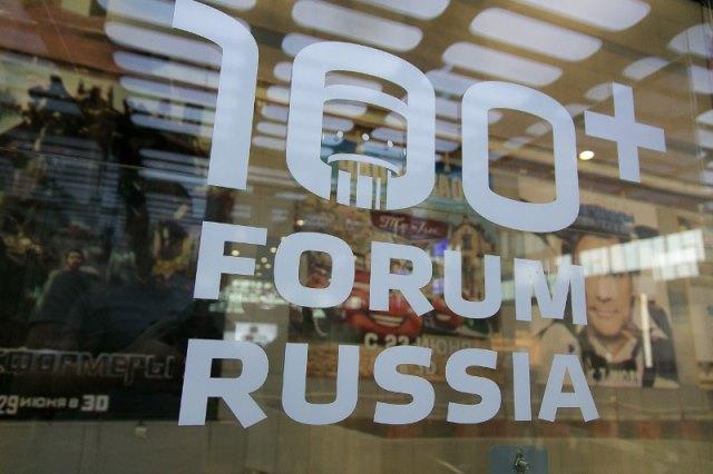 Мегаполисы по Васту и фэн-шуй: на 100+ Forum Russia обсудят технологии проектирования городов будущего по древним канонам
