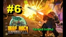 Deep Rock Galactic 6 CZ - Tainted Inland