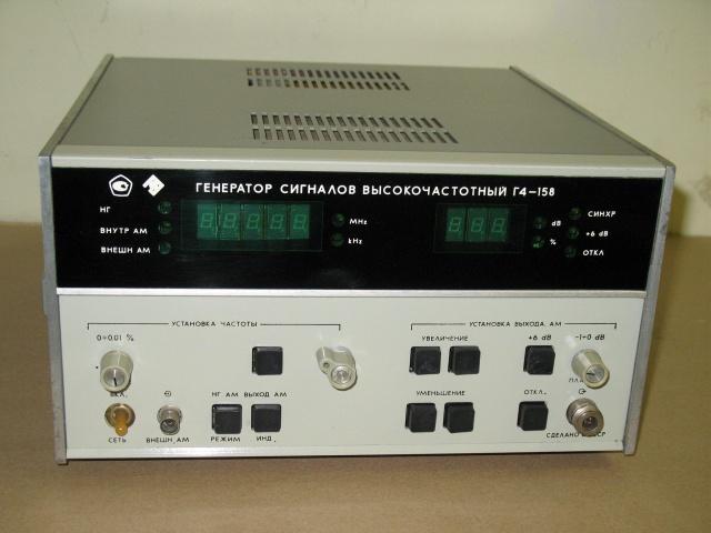 Купим контрольно-измерительные приборы отечественного производства (СССР): анализаторы;