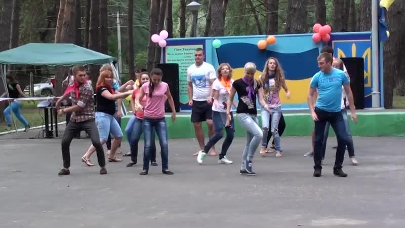 Танец вожатых Я на позитиве лагерь Звездный Сумы 2013