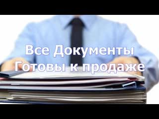 Двухкомнатная на ДОКе///Озёрск///Лучшая цена: 1300 т.р.///СКИДКА на ЕвроОкна