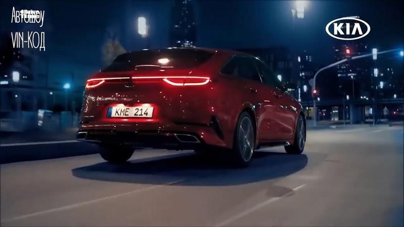 НОВЫЙ Kia ProCeed wagon видео реклама
