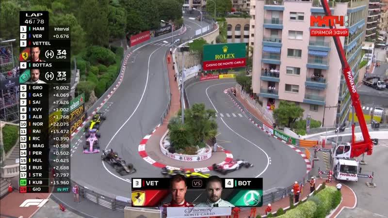 F1.Round.06. Гран При Монако МОНТЕ-КАРЛО 2019
