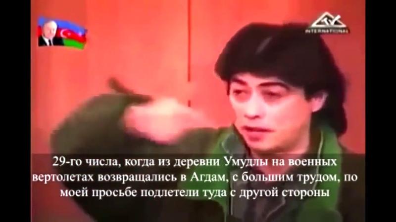 Правда о Ходжалы Чингиз Мустафаев Truth about Khojaly Chingiz Mustafaev