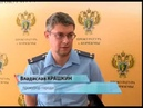 Житель Котласского района на территории города совершил 3 преступления итог 9 лет лишения свободы в колонии строгого режима ТВ Коряжма от 15 05 2019