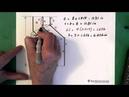 5 Plumbing 45º Parallel Offset Using Constants