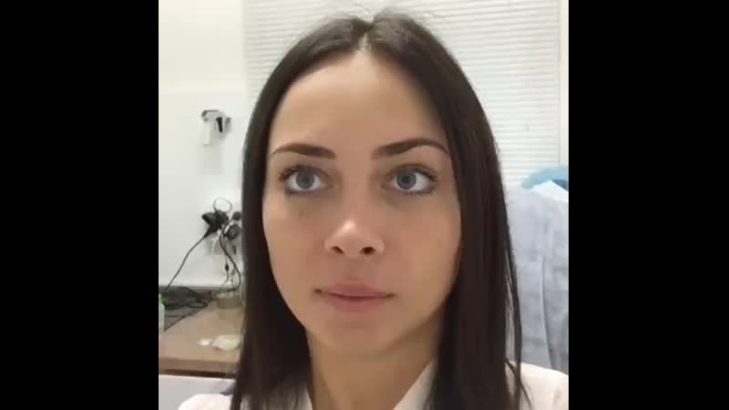 красотулька))