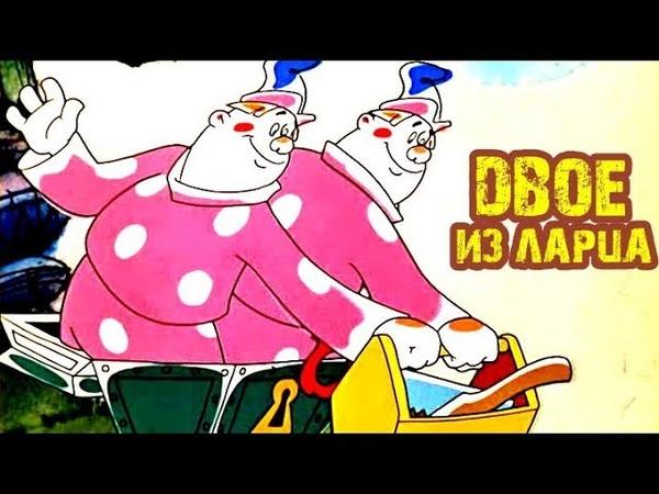 Магия российского олигархата. Двое из ларца: Краснов - Нерсесов