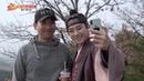 [NEW 연예스테이션] 준호 정소민 공명의 올 여름 최고 기대작! 영화 '기방도령'