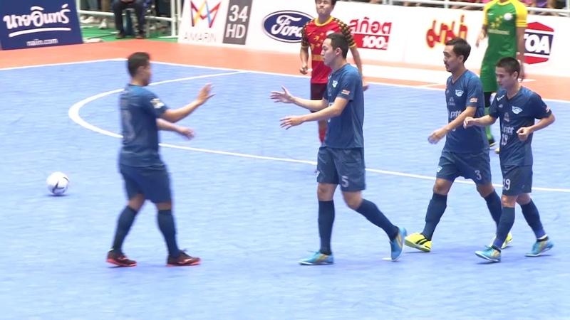 ไฮไลท์ AFF FUTSAL CUP 2019 พีทีที บลูเวฟ ชลบุรี 9 1 ซานนาเทค