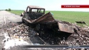 Хто має прибирати залишки згорілого авто? Версія облавтодору