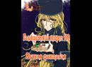 Галактический экспресс 999: Вечная фантазия - 1998 - Ginga Tetsudo 999 - Eternal Fantasy