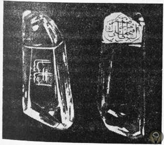 Алмаз «Шах». Наследие истории Одна из достопримечательностей Алмазного фонда России алмаз, названный «Шах». Он не самый крупный в коллекции его вес 88,7 карат. Однако история его запутана и