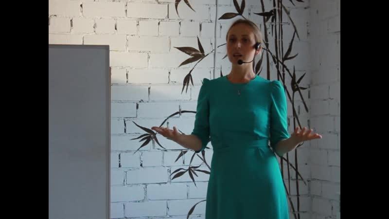 Семейный астролог Елена Фетисова семинар Астрология взаимоотношений