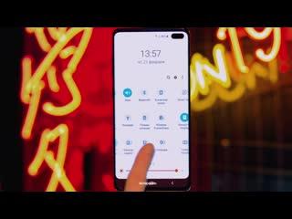 Топ-5 фишек Samsung Galaxy S10